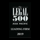 Legal 500 (1)