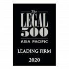 ap-leading-firm-2020-2